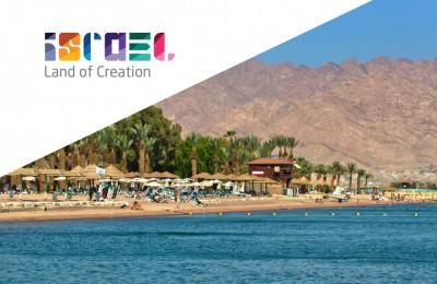 Ministério do Turismo de Israel<br>Programa Mais Você