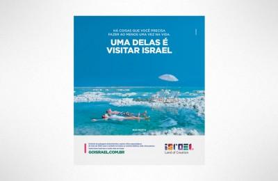 Campanha Israel 2015